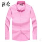罗蒙男士长袖衬衫薄款纯棉尖领时尚休闲衬衣2015秋季新款1C53807
