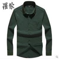 罗蒙男士长袖衬衫修身尖领时尚休闲衬衣2015秋季新款寸衣1C53802