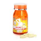 同仁堂   总统牌维生素C咀嚼片(成人型)     55.2g(920mg*60片)