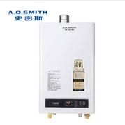 A.O.史密斯 燃气热水器 JSQ20-C1A 天然气热水器 10L/min