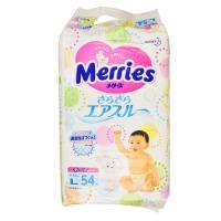 【超级生活馆】花王妙而舒婴儿纸尿裤大号(L)54片(编码:521991)
