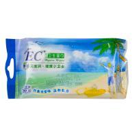 【岳家嘴店】ABC易洁卫生湿巾(卡通)10片(6922731881045Y)