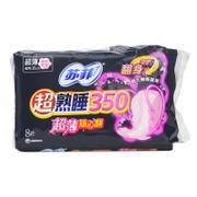 【超级生活馆】苏菲柔棉感夜用超长卫生巾8片(编码:281812)