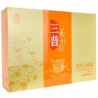 【超级生活馆】三普土蜂蜜礼盒1200g(编码:146634)