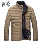 罗蒙男士羽绒服立领白鸭绒羽绒衣青年休闲外套5Y59036