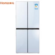 奥马冰箱BCD-390DDA