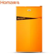 奧馬/Homa BC-92 92升單門冰箱 單門冷藏 一級節能 迷你家用保鮮小冰箱(經典橙)