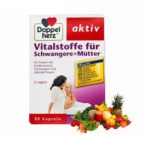 【德国直邮】Doppelherz双心孕妇叶酸维生素矿物质DHA 胶囊30粒