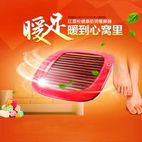 奔腾 PN1501暖脚器高级红雪松材质取暖电器-红色