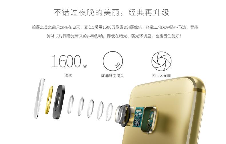 Huawei 华为 麦芒5 4GB 64GB 全网通手机 武商网,华为,Huawei 华为 麦芒5 4GB 64GB 全网通手机 报价图片