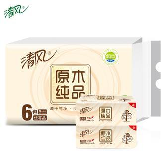 清风抽纸原木纯品3层130抽整箱24包软抽面巾纸餐巾纸檫手纸BR83ATO*1