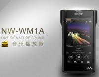索尼NW-WM1A音乐播放器
