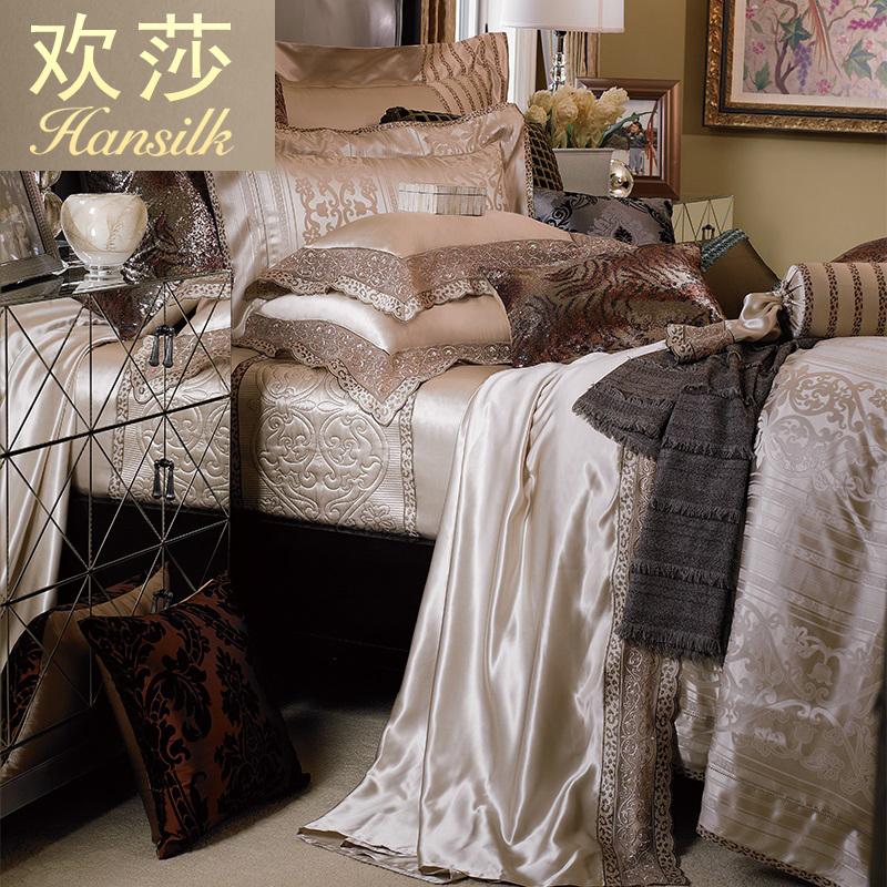 Hansilk/欢莎提花真丝丝棉缎六件套桑蚕丝六件套贵族宫廷贝希尔