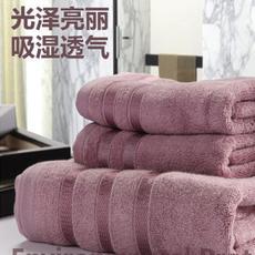 花果果 墨竹 套巾 竹纤维1浴巾+2毛巾 柔软吸水 成人情侣