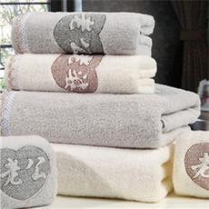 花果果 老公老婆 套巾 全棉情侣 舒适吸水