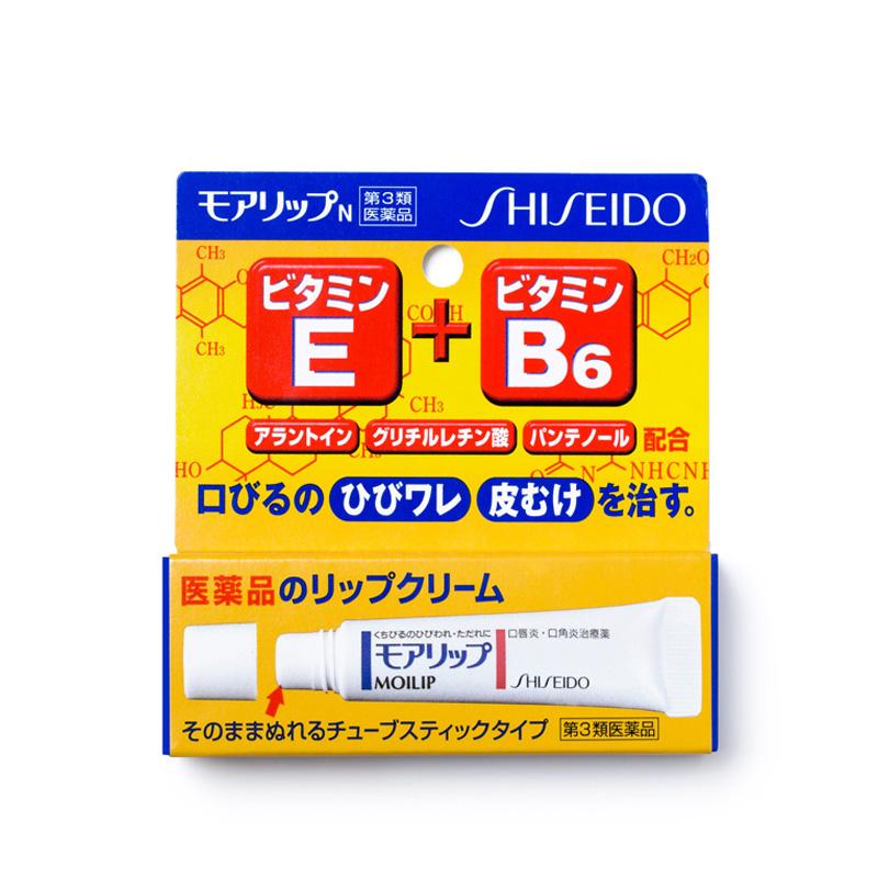 日本 Shiseido 资生堂 MOILIP润唇膏/护唇膏 8g