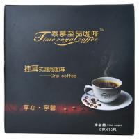 【超级生活馆】沫上时光挂耳滤泡式咖啡80g*6(编码:572362)