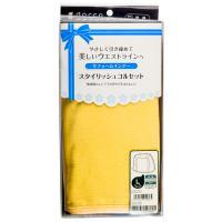 【超级生活馆】三洋顺产专用收腹带(编码:381829)