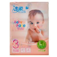 【天顺园店】洁柔BabyFace软抽3包130抽1*3(编码:561088)