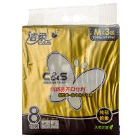【天顺园店】洁柔C&S130抽抽取(8包)1*8(编码:553018)