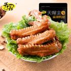 天喔麻辣鸭翅185g*3卤味香辣零食小吃办公室休闲鸭肉类风味食品