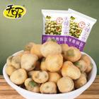 天喔主意川辣味青豌豆500g小青豆豌豆粒休闲炒货零食小吃小包装