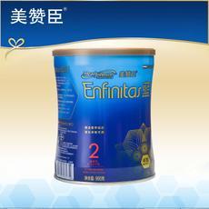 【母婴专区】[美赞臣]美赞臣蓝臻较大婴儿配方奶粉900g<2段奶粉>