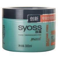 【超级生活馆】丝蕴无硅修护发膜300ml(编码:538395)