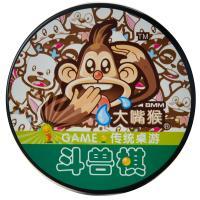 【天顺园店】秉信884斗兽棋 大嘴猴(编码:555378)