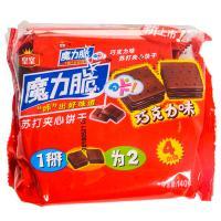 【超级生活馆】皇室魔力脆夹心饼干巧克力味140g(编码:308264)