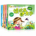 全四册读故事学生字看图编故事宝宝启蒙绘本早教故事读故事学生字锻炼孩子语言表达能力