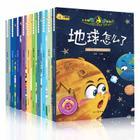正版全10册小牛顿科普馆 地球怎么了儿童百科书 青少年儿童故事书籍3-12岁科普书籍 科普