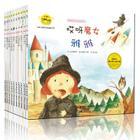 正版韩国绘本 培养价值观形成的童话全10册谢谢你太阳公公等 3-6岁经典童话故事书绘本图书