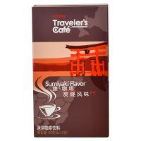 【超级生活馆】太古旅咖啡系列-炭烧风15g(编码:580654)