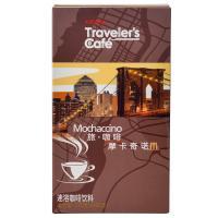 【超级生活馆】太古旅咖啡系列-摩卡奇诺20g(编码:580662)