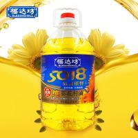 福达坊自然原野系列5018纯葵花籽油 原料100%欧洲进口