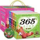 365夜亲子读物 儿童绘本故事图书 365夜亲子故事4本 幼儿睡前故事彩图注音手提袋光盘