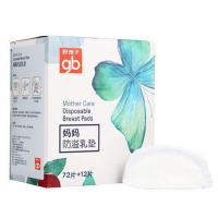 好孩子防溢乳垫一次性乳贴透气不可洗乳垫(72+12片)