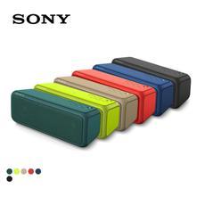Sony/索尼 SRS-XB3 无线蓝牙音箱