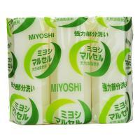 【超级生活馆】MiYOSHi肌语妈咪内衣微香天然皂140g*3(编码:509357)