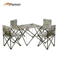 香港攀能四人休闲折叠桌椅