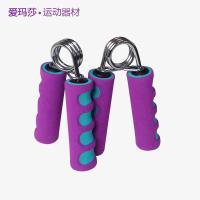 爱玛莎 A型握力器 运动健身 腕力臂力锻炼器 男女健身 【紫色】一对