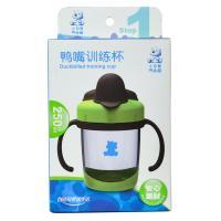 【天顺园店】小白熊鸭嘴训练杯(绿色)1*1(编码:503823)