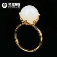 和合玉器 新疆和田玉白玉18K金玉珠戒指 羊脂白玉金镶玉玉珠手饰