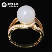 和合玉器 新疆和田玉羊脂白玉玉珠戒指 和田玉羊脂白玉玉珠手饰