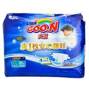 【超级生活馆】大王GOON婴幼儿环贴式纸尿裤甜睡系列L码L3(编码:551848)