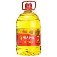 【超级生活馆】恒大兴安葵花籽油5L(编码:552184)