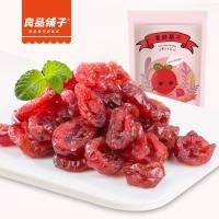 良品铺子蔓越莓干蜜饯水果干果脯酸甜独立包装100g