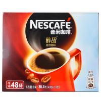 【超级生活馆】雀巢咖啡醇品48包盒装86.4g(编码:324675)
