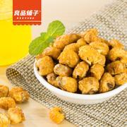 【良品铺子蛋花玉米10袋装】68g×10袋 爆米花膨化食品休闲小吃零食